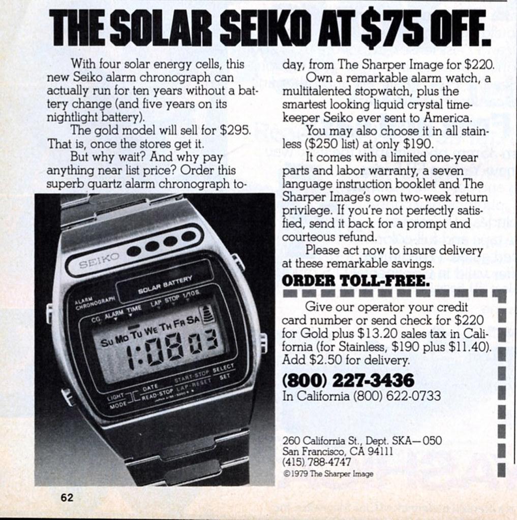 The Solar Seiko at The Sharper Image 1979