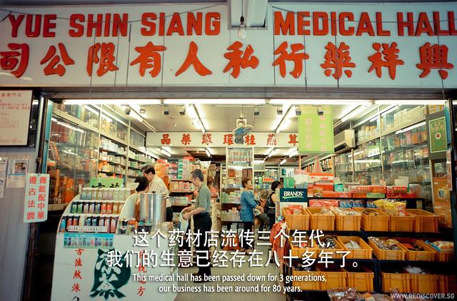 Yue Shin Siang Medical Hall