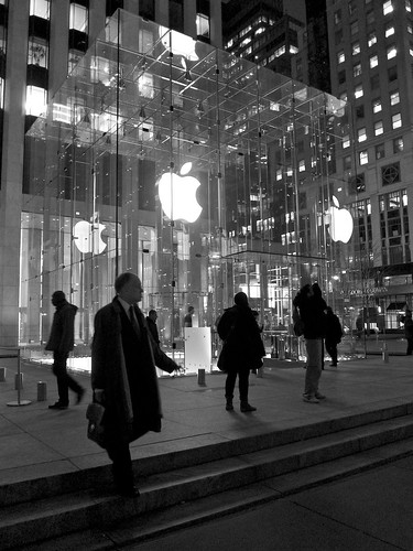 Fifth Avenue Apple Store at Night