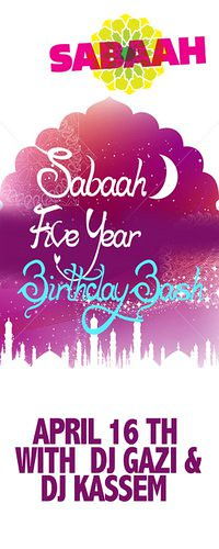 Five_year_birthday_bash