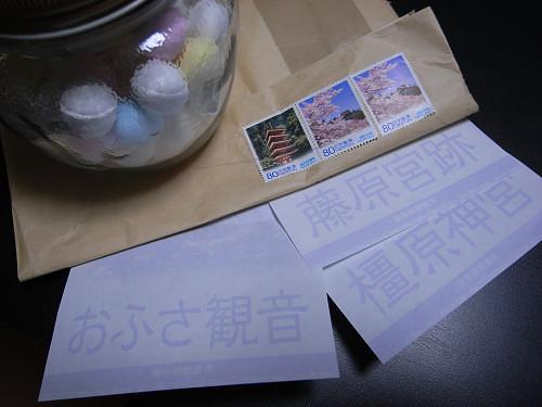 <追記>レインボーラムネ-05