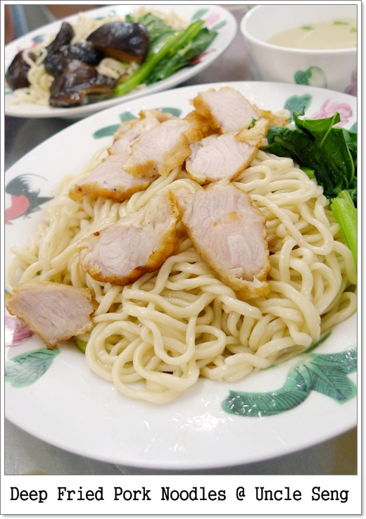 Deep Fried Pork Noodles