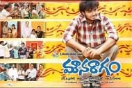 Mouna Ragam Telugu Movie