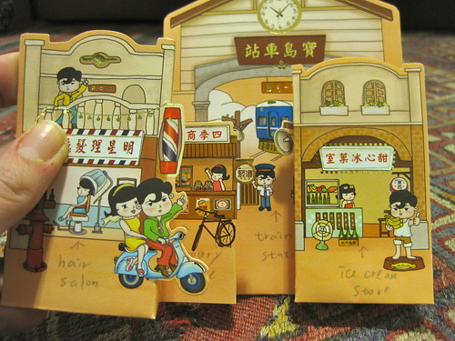 My birthday card from Taiwan