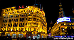 Shanghai Nanjing Road  At Night (Feng Wei Photography) Tags: china street city travel light wallpaper urban panorama color building tourism beauty yellow skyline architecture night walking asian golden store scenery colorful asia neon cityscape shanghai metro famous crowd chinese scenic vivid tourist business metropolis      metropolitan crowded nanjinglu nanjingroad   pedistrian cmwdyellow cmwdweeklywinner gettychinaq2