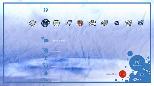Dreamcast EU Theme