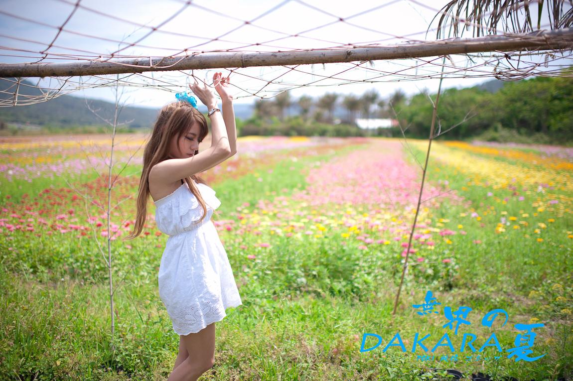 http://farm6.static.flickr.com/5309/5657369615_5cf9bcbbcd_o.jpg