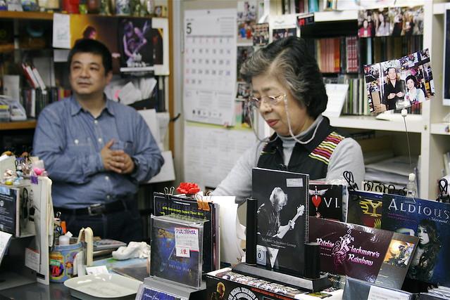 Record shops Tokyo Shinjuku - SHINJUKU RECORDS