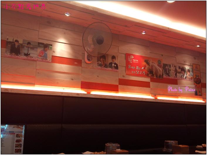 魚叉炸雞店 (13).jpg