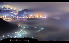-  (Explored) () Tags: fog night clouds taiwan taipei      pccu chinesecultureuniversity   mtdatun