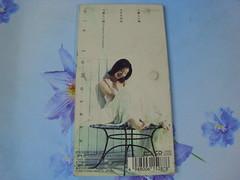 原裝絕版1998年 8月26日 ともさかりえ 友板里惠 Rie Tomosaka CD 原價 1020YEN 中古品 2