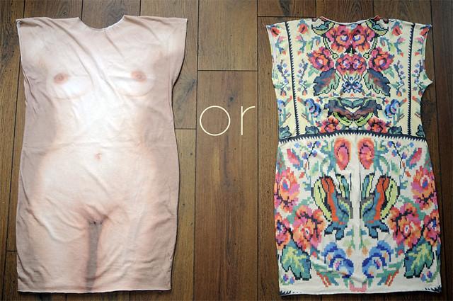 lana_dress_giveaway