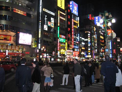 Another Tokyo Street Scene