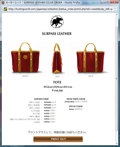 surpass-tote-red