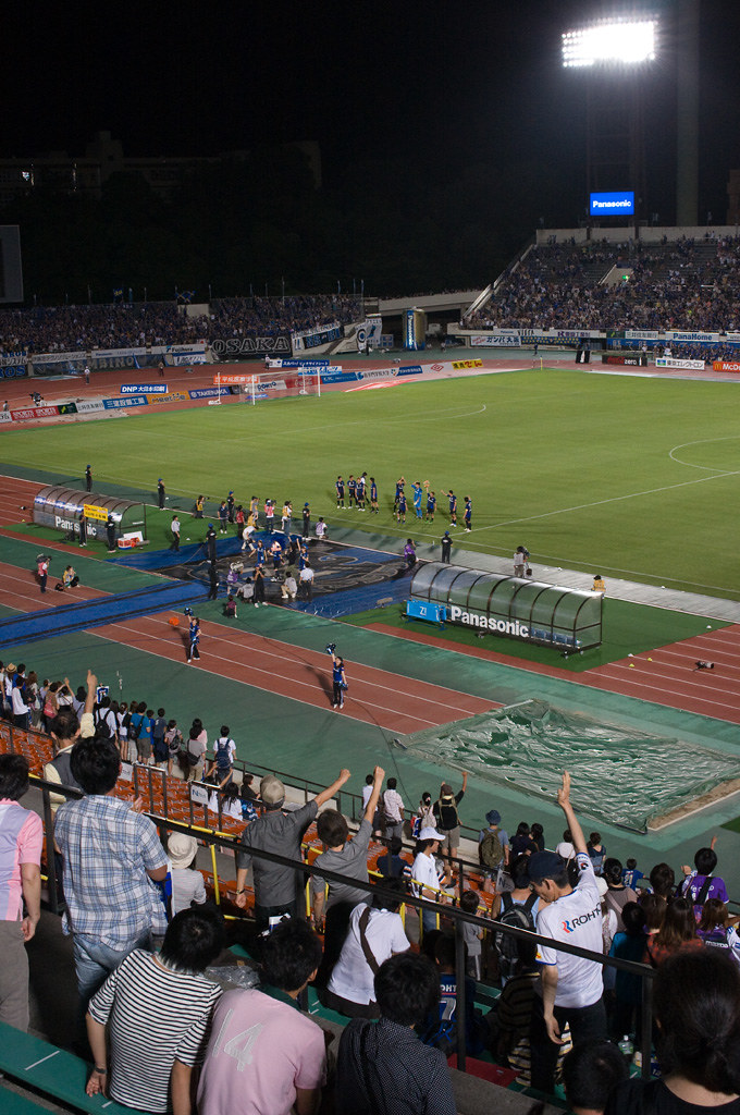 "Today 3: shouting ""Banzai !"" three times after Gamba Osaka win"