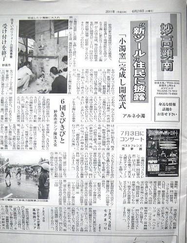 11-06-28 アルネ 窯開き (1)