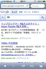 tilt_