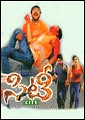City Telugu Movie