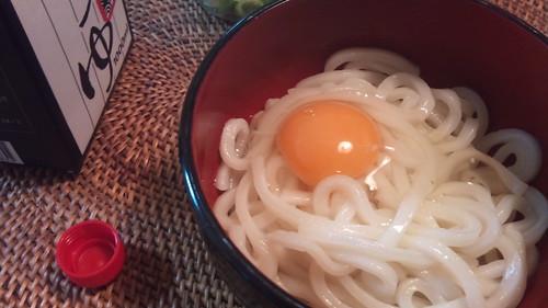ごりゅうどん 卵