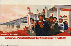 The completion of construction of the Great Bridge at Nanjing is a great victory of Mao Zedong Thought (chineseposters.net) Tags: china bridge train river poster soldier propaganda chinese worker 1970 yangtze nanjing yangzi cadre   littleredbook maobadge