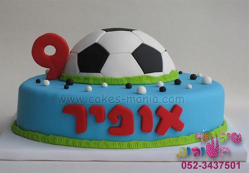 soccer cake by cakes-mania עוגת כדורגל