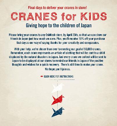 cranesForKids