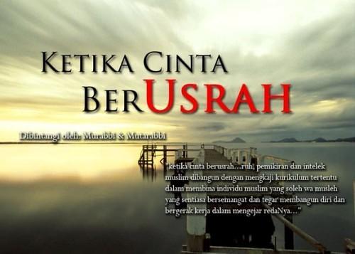 dakwah-usrah