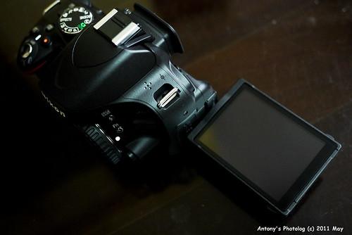 Nikon D5100 -10