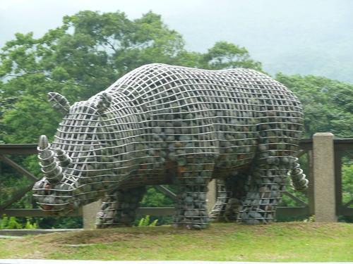 Jingshan Stone Rhino
