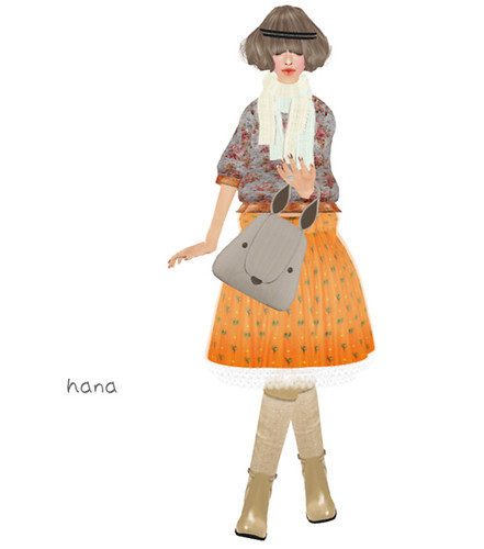 +mocha+  -  Carrot Skirt [Group Gift]