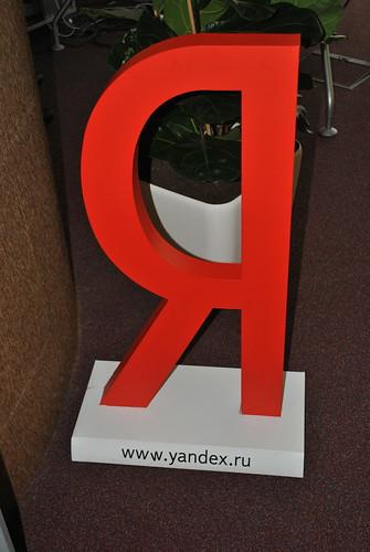Буква Я в Яндексе