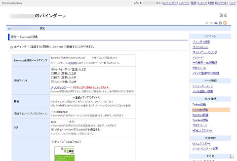 20110530_f5