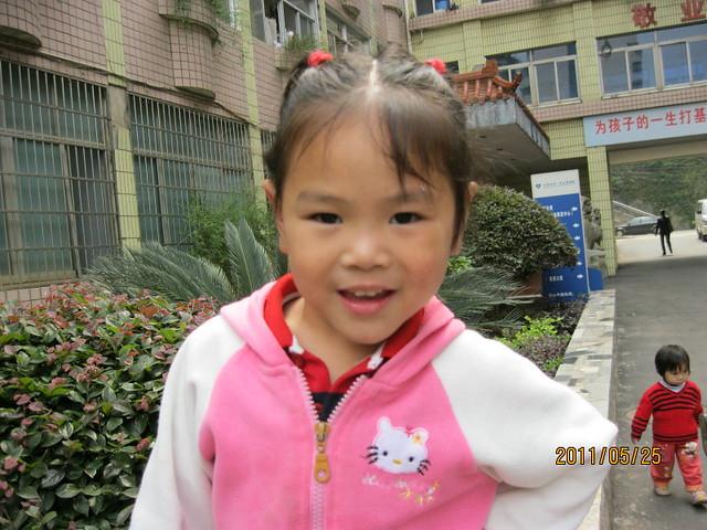 N557-ZhangGuYu3