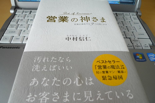 P1040665.JPG
