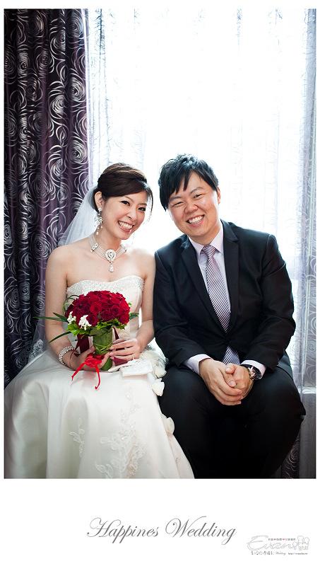 [婚禮攝影]承澤&佩蓉 婚禮紀錄_164