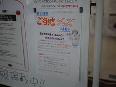 VIC20110702_10