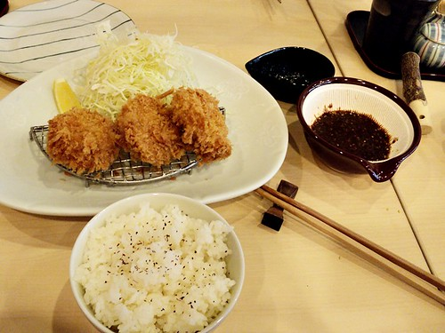 Pork fillet tonkatsu stuff with wasabi set