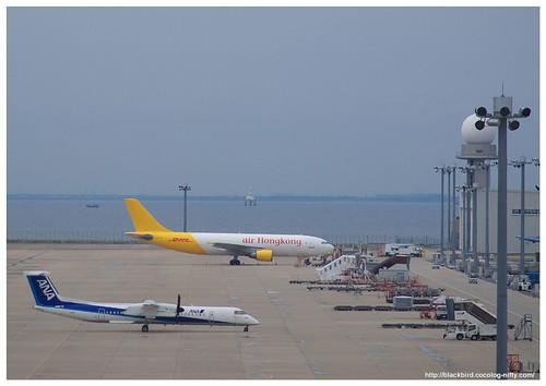 Airplane #02