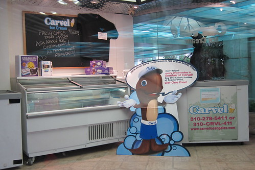 Carvel: Interior