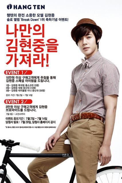 Kim Hyun Joong HangTen Promotional Event