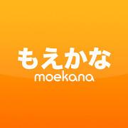 Moekana Giveaway