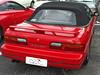01 Nissan 240 SX Convertible von ASC Beispielbild von CK-Cabrio rs 01