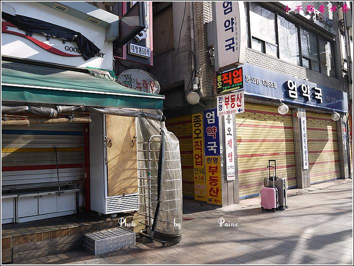 東大門hotel tong (4).JPG