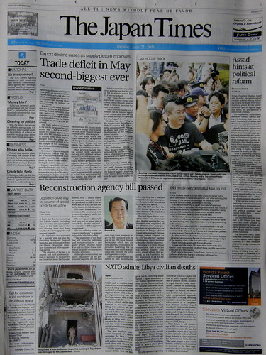 Japan Times front page 2011/06/21 #8291