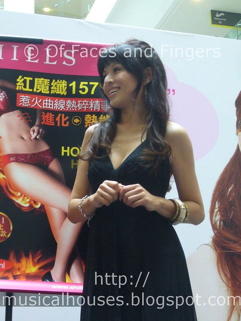 Judy 林叶亭 shills event 2