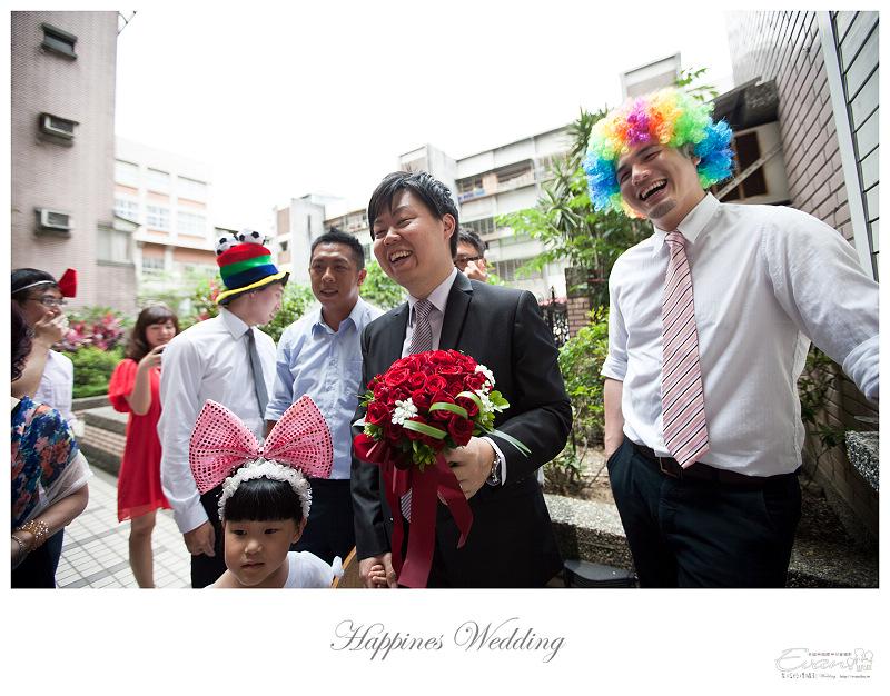[婚禮攝影]承澤&佩蓉 婚禮紀錄_072