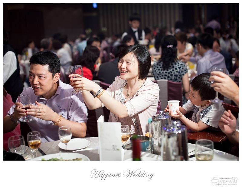 [婚禮攝影]承澤&佩蓉 婚禮紀錄_261