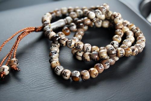 Atlanta - Prayer Beads