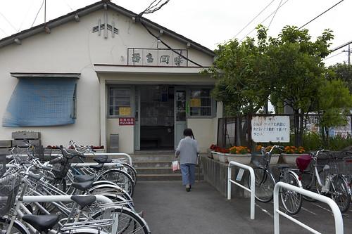 The Nishi-Tomioka Station