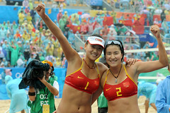 Xi_Zhang_02 (BrazilWomenBeach) Tags: brazil beach women beijing volleyball volley beachvolley beijing2008olympicgames finalbronzemedal
